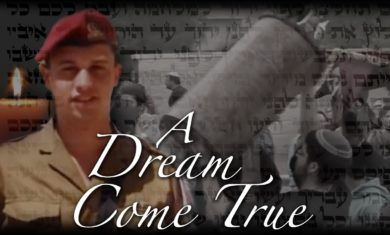 A Dream Come True- An Amazing story By C R' Yoel Gold