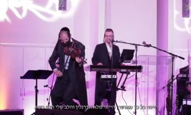 A Second Chance- A facinating story by R' Yoel Gold