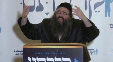 Keiravtuni Convention 2017 – Avraham Mordechi Malach