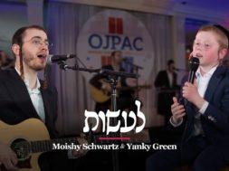 Laasos – Moishy Schwartz & Yanky Green | לעשות – מוישי שווארץ & יענקי גרין