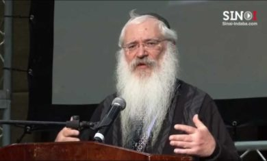 Rabbi Friedman – The Soul and the Afterlife: Where Do We Go From Here?