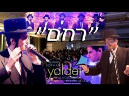 Rachem – Yaldei Dinner ft. Motty Steinmetz, Ruvi Banet, Zimrah