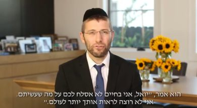 Saved by Accident- An Amazing story by R' Yoel Gold