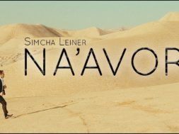 SIMCHA LEINER | Na'avor | Official Music Video