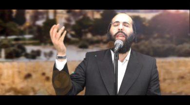 Akiva Gelb, Mein Neshama Zingt album pormo