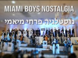 Miami Boys Choir Nostalgia – Shira Ft. Avrumi Berko & Yingerlach
