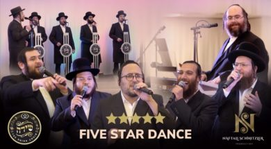 5 STAR DANCE – Naftali Schnitzler Feat. Beri, Lipa, Daskal, Shmueli, Levy & The Shira Choir
