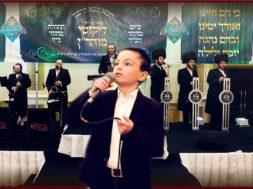 Child Soloist Mayer Rosinger – Shira Choir – Motty Miller