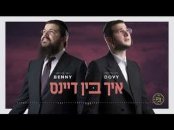 Benny Friedman I am Yours (feat. Dovy Meisels)
