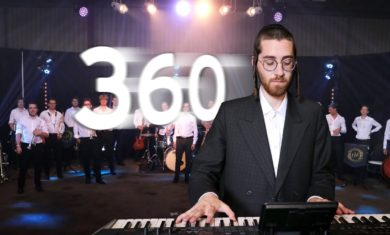 Meilech 360 – Chalom by Lipa Reimagined