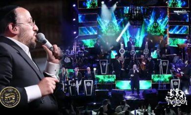 Teshuvah, Tefillah, Tzedakah – Freilach feat. Lipa & Shira