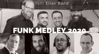 Yoni Eliav | Funk Medley 2020 | ft. Lipa, Yishai, Mendy, and Beri