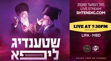 Lipa Schmeltzer, Mordechai Ben David, Shira Choir – Yossi Shtendig