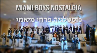 Miami Boys Choir Nostalgia – Shira Ft. Avrumi Berko & Yingerlach