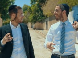 Simche Friedman & Ari Hill – Muchanim