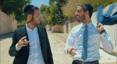 Simche Friedman & Ari Hill – Muchanim