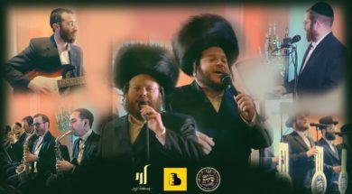 Yoeli & Levy Falkowitz – Avrumi Berko – Shira