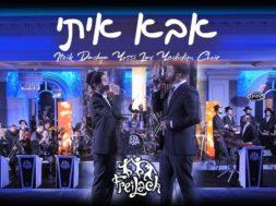 Abba Iti – Freilach ft. Itzik Dadya, Yossi Lax & Yedidim