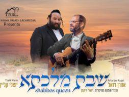 Aaron Razel & Yoeli Klein – Shabbat Malketa