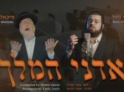 Adoni Hamelech • Michoel Schnitzler & Motti Vizel
