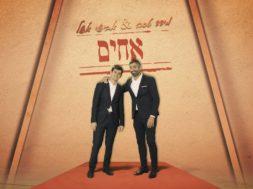 Meydad Tassa & Avishai Eshel – Achim