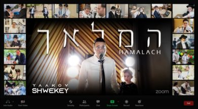Yaakov Shwekey – Hamalach