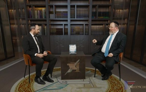 Inside ArtScroll – Episode 2:9: Interview with Bestselling Author Rabbi Yechiel Spero