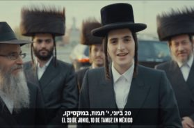 """MBD, Fried, Schweky, Stienmetz, Shira """"on the bus"""" and Freilach"""