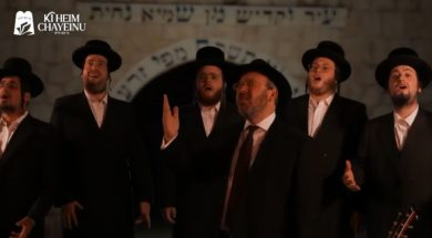An Evening of Unity for Meron: Yisroel Williger & Lev Voices – Part 2