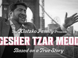 Gesher Tzar Meod – When Being Orthodox is Difficult – A True Story – The Klatzko Family