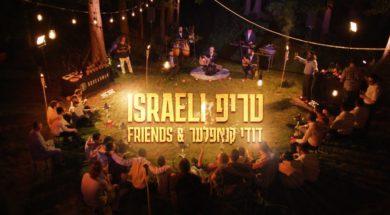 Israeli Trip – Dudi Knopfler & Friends. טריפ ישראלי – דודי קנפלר וחברים