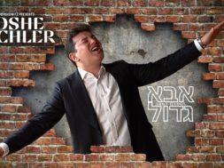 Moshe Tischler – Abba Gadol