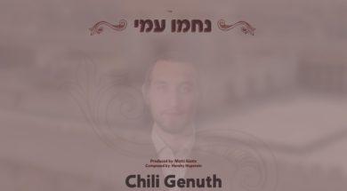 Nachmi Ami • Chili Genuth