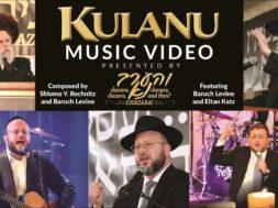 """Vhaarev Na"" along with S.Y. Rechnitz, Baruch Levine, and Eitan Katz Presents ""KULANU"""